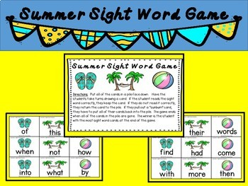 Summer Sight Word Activity