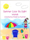Summer Sight Word Color By Code