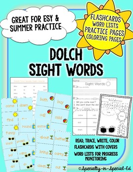 Dolch Sight Word Summer Printables - Great for ESY or Summ