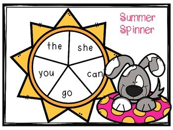 Summer Sight Word Game