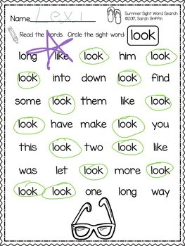 Summer Sight Word Search Worksheets