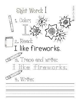 Summer Sight Word Sentences