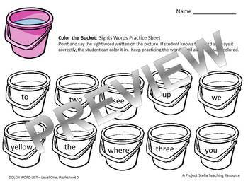 Summer Sight Words Practice Sheets