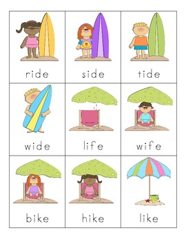 Summer Silent E Cards