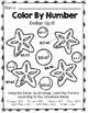 Summer - Special Education - Color By Number - Dollar Up -