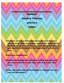 Summer Speech Activity Folder- Just add Folder!