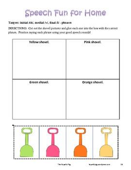 Summer Speech Articulation Printable Homework