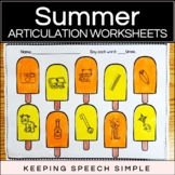 Summer Speech No Prep Articulation Worksheets