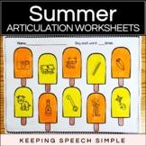 Summer Speech No Prep Articulation Worksheets