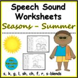 Summer Speech Sound Worksheets