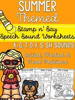 Summer Speech Sound Worksheets- No Prep