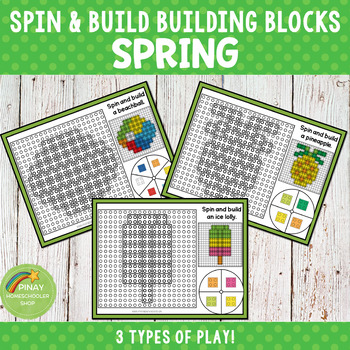 Summer Spin and Build Building Blocks