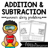 Addition and Subtraction Worksheets {Summer Themed Story P
