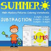 Summer Subtraction Coloring Worksheets