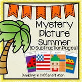 Summer Subtraction Mystery Picture