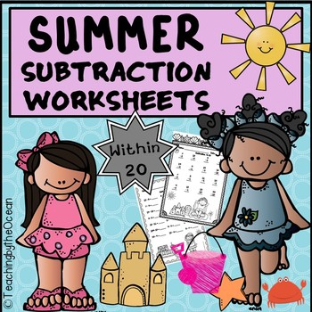Summer Subtraction to 20 Fact Fluency