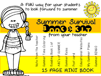 Summer Survival Book and Kit from your teacher