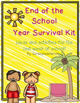 End of the School Year Survival Kit
