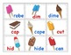 "Ice Cream Truck ""Short Vowels & Magic E"" Game"