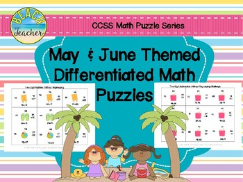 May & June Themed Differentiated Math Puzzles