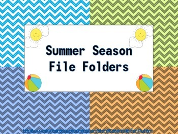 Summer Themed File Folders (4)