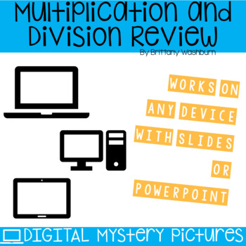 Summer Themed Multiplication and Division Practice DIGITAL Mystery Pictures