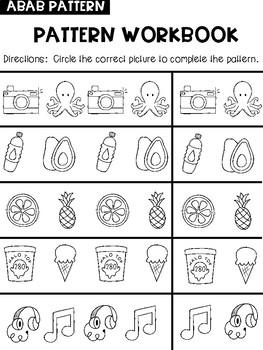 Summer Themed Pattern Worksheets
