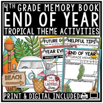 Tropical Theme End of The Year Activities 4th Grade- End of The Year Memory Book