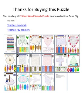 Summer Vacation Word Search Puzzle for fun in all classes