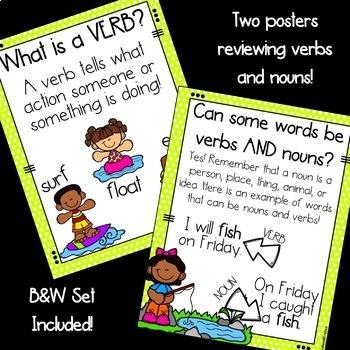 Summer Verbs Matching Game & Poster