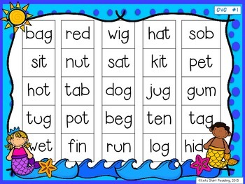 Summer Vowel Knock Out