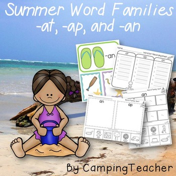 Summer Word Families -at, -an, and -ap
