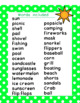 Summer Word Wall with activities