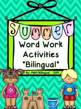 Summer Word Work *Bilingual Activities*