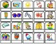 Summer Words Matching/Memory Game/Flashcards for Autism