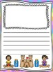Summer Writing Paper--Summer Writing Stationary--DIFFERENTIATED