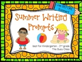 Summer Writing Prompts (K-2)