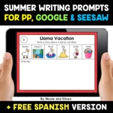 Summer Writing Prompts for Google and Seesaw - Distance Learning