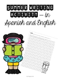 Summer Writing: Spanish and English (Escritura de Verano)