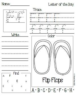 Summer ABC's: alphabet traceables NO PREP