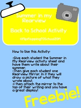 Summer in My Rearview Back to School Activity