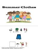 Summer interactive book