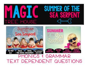 Summer of the Sea Serpent NO PREP Text Dependent Questions BUNDLE