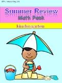 Summer review - math pack (kindergarten)