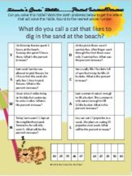 Summer's Coming! Review Riddle % Increase Decrease Activity...Math+Riddle=FUN!
