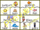Summer themed Compound Word Puzzles