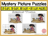 Summer 20, 50, 100 & 120 Chart Mystery Picture Puzzles