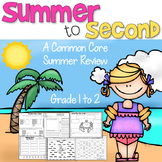 Summer Review: First Grade