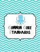 Summer/Beach Theme Teacher Binder Cover/Dividers and Beginning of the Year Forms