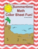 Summer Packet: Math Summertime Color Sheet Fun!